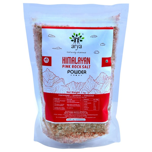 Himalayan rock salt-Powder (1kg)