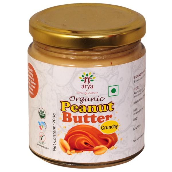 Peanut Butter-Crunchy (200g)