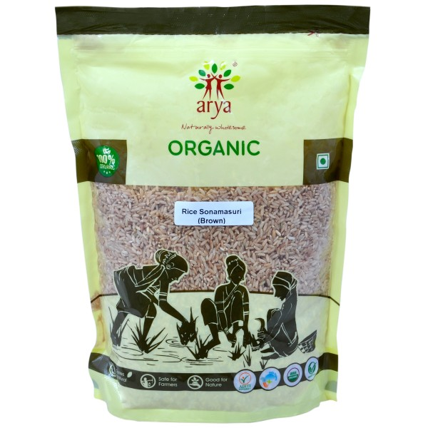 Rice Sonamasuri (Brown) (1kg)