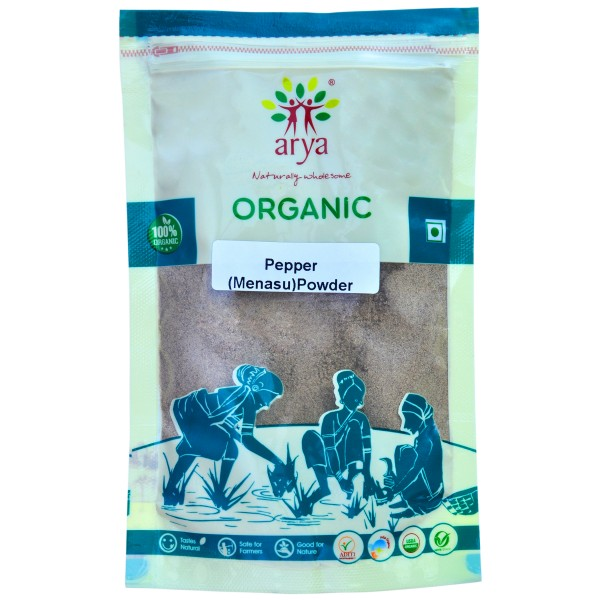 Pepper Powder (Black) (100g)