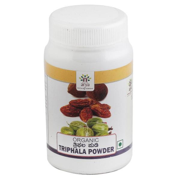 Triphala Powder (100g)