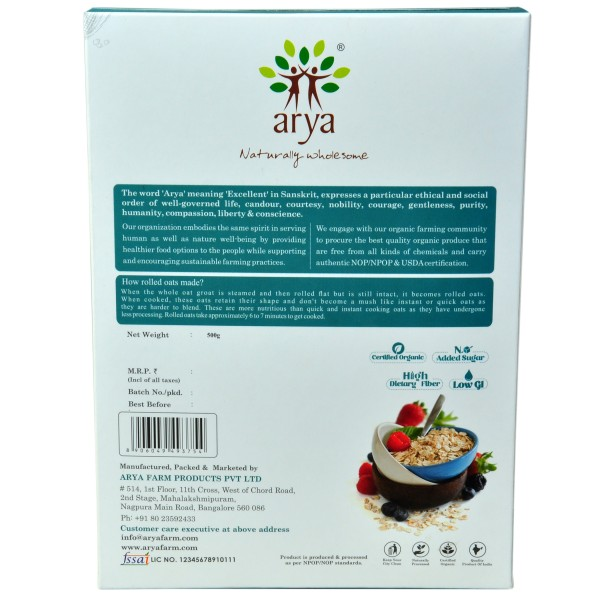 Rolled Oats (500g)