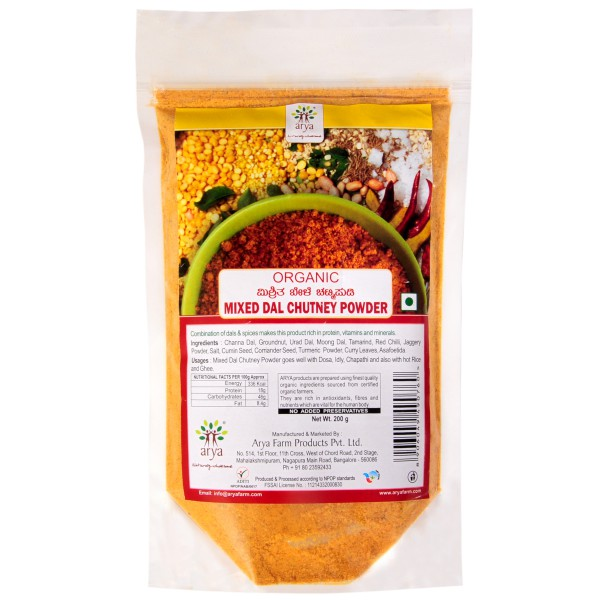 Mixed Dal Chutney Powder (200g)