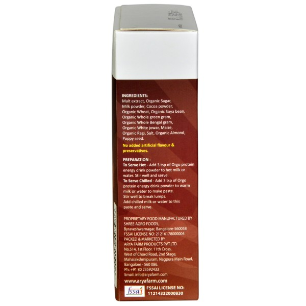 Protein Energy Drink Chocolate (300g)